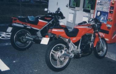Kawasaki CS250 KR250S