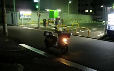 静岡中央新聞ニュースギア 3・16