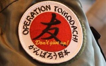 Operation Tomodachi(トモダチ作戦)