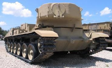 Merkava-prototype-latrun-2.jpg