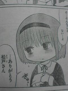 PA0_0041.jpg
