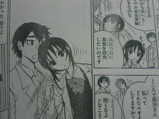 表情変わらない真々田さん