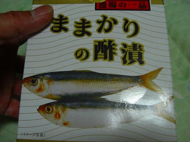 20101010-11okayamakurasikiPICT0004a.jpg