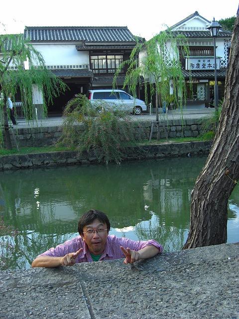 20101010-11okayamakurasikiPICT0015.jpg