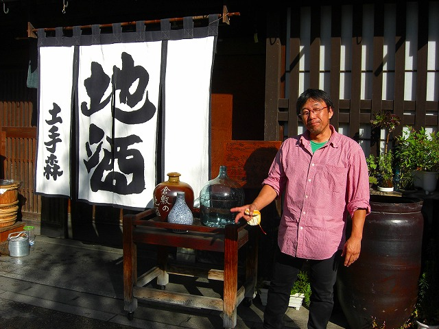20101010-11okayamakurasikiPICT0017.jpg