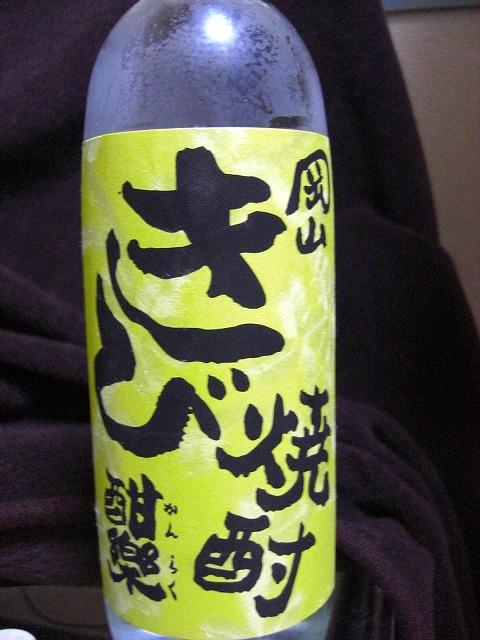 20101010-11okayamakurasikiPICT0017a.jpg