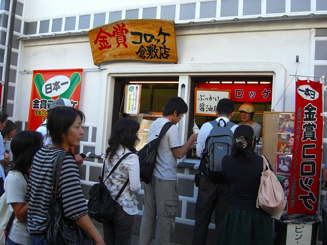 20101010-11okayamakurasikiPICT0024.jpg