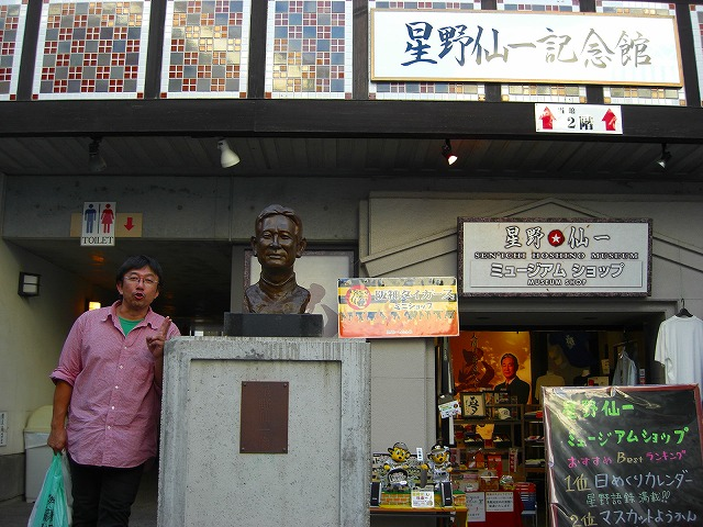 20101010-11okayamakurasikiPICT0045.jpg