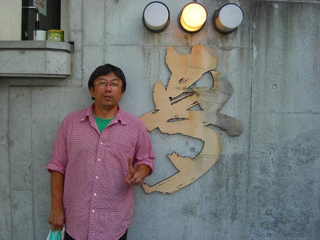 20101010-11okayamakurasikiPICT0047.jpg