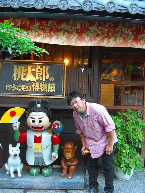 20101010-11okayamakurasikiPICT0049.jpg