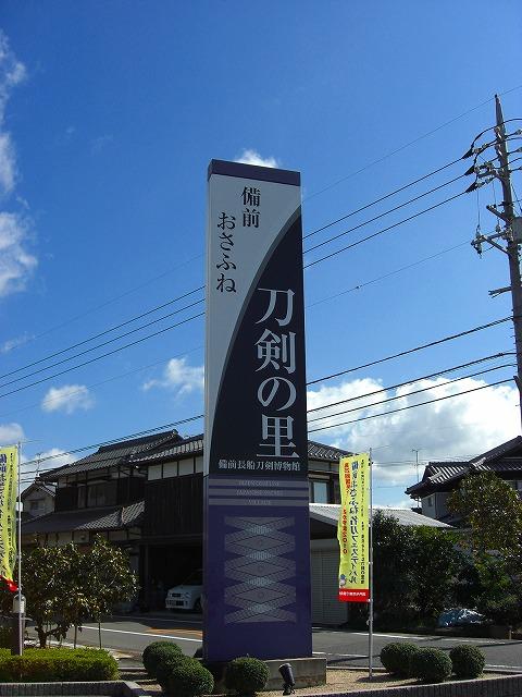 20101010-11okayamakurasikiPICT0078.jpg