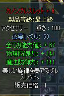 new_rohan0111193710397.jpg