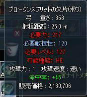 new_rohan1230004545644.jpg
