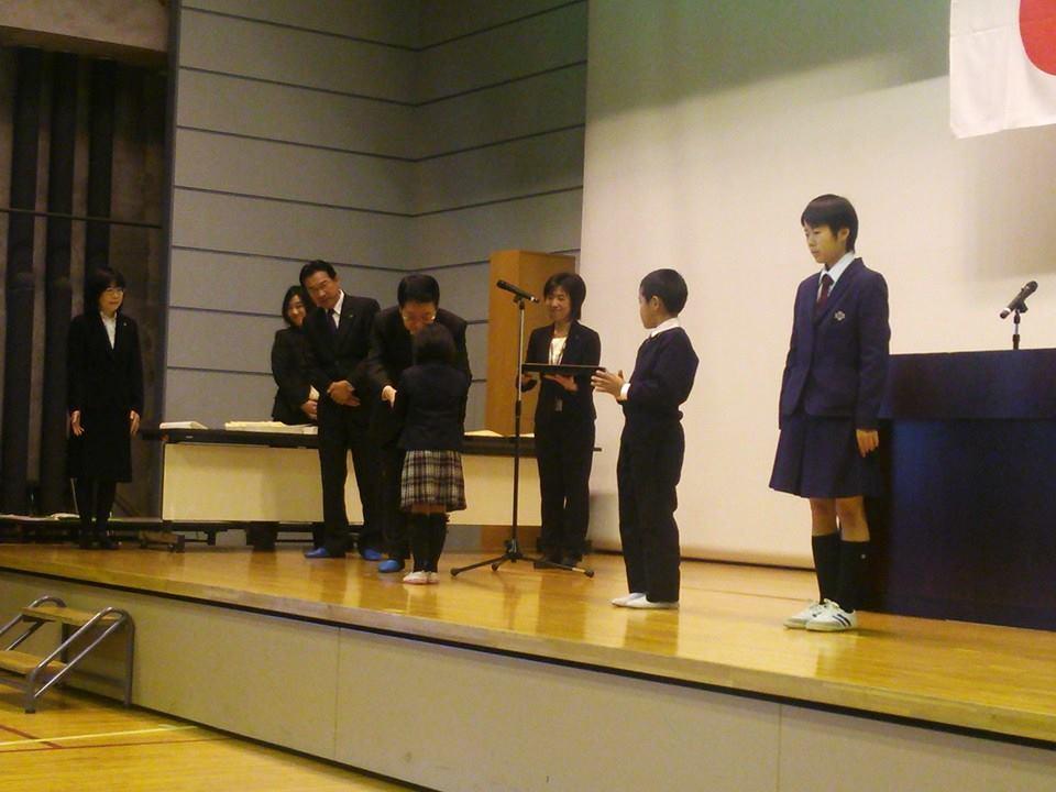 和田傳文学賞1
