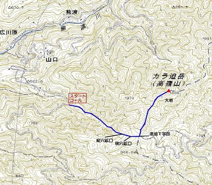 カラ迫岳(高峰山)マップs