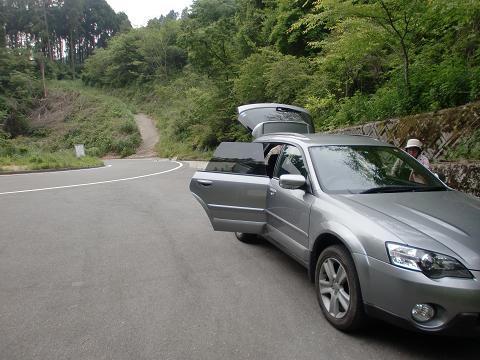 カラ迫岳 (29)