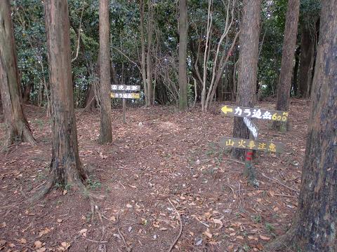カラ迫岳 (5)