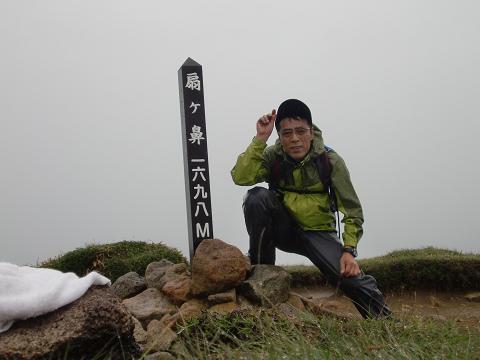 久住山山開き (13)