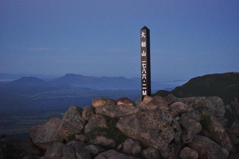 大船山 (2)