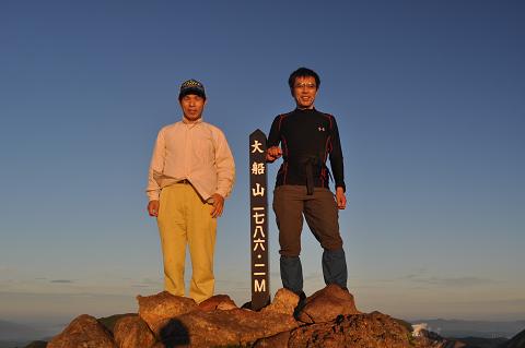大船山 (8)