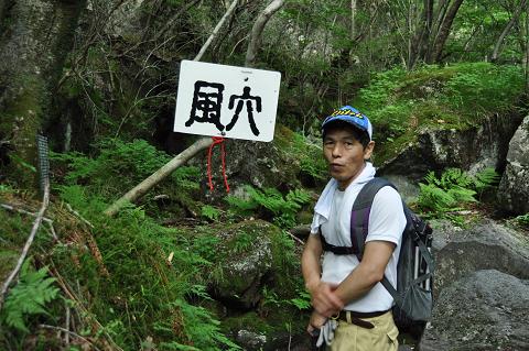 大船山 (33)