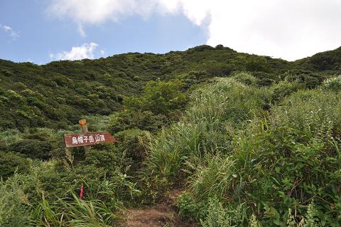 烏帽子岳 (6)