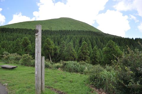 杵島岳 (1)