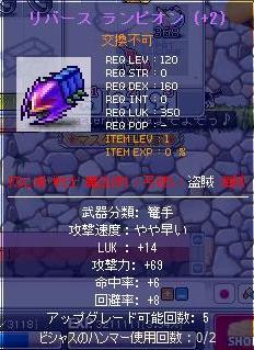 201072701.jpg