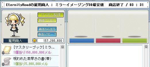 201072702.jpg