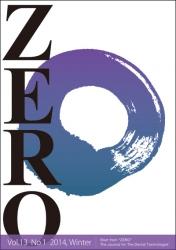 zero2014_1