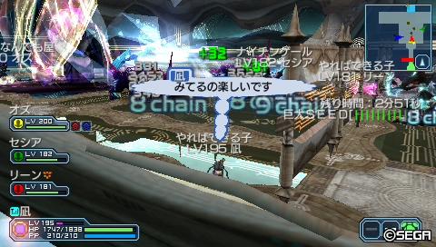 20110625102128.jpg