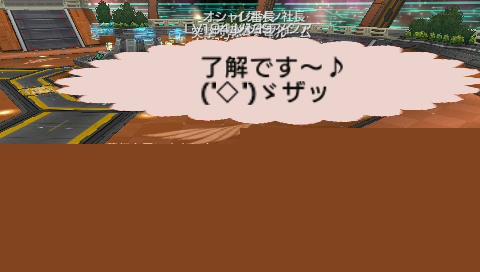20110701215659.jpg