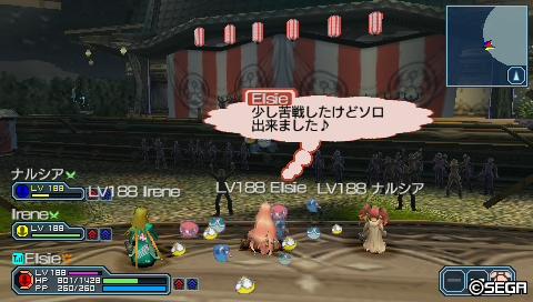 乱破犇めく星霊祭 インフラソロ10