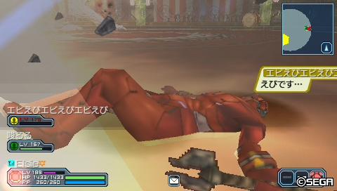 エビ死 3