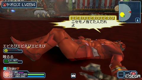 エビ死 2