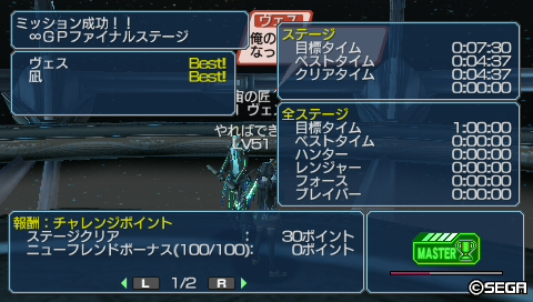 ∞GP-FINAL