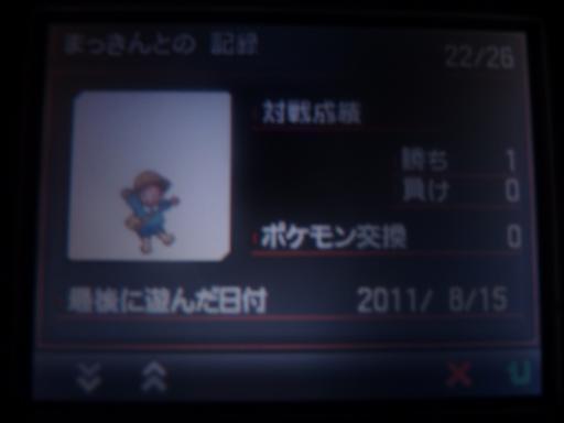 まっきん_convert_20110821210044