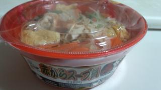 赤からカップ鍋スープ_convert_20111025174841