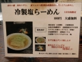 40823_14ashiha01