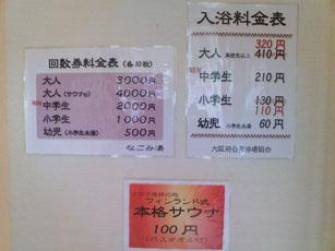D1000337.jpg