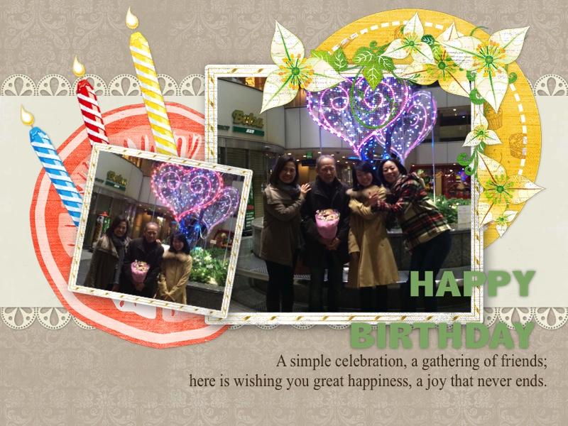 happybirthday20141208