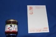 namashichimi180.jpg