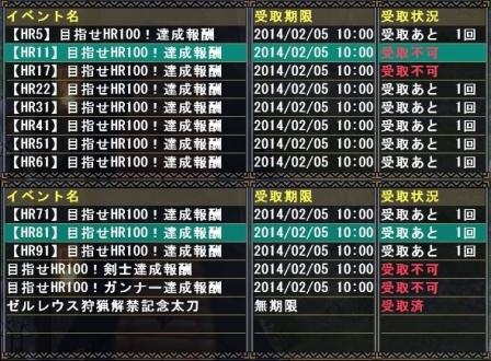 mhf_20131225_191704_696.jpg