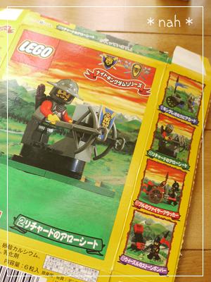LEGOArchersTurret03.jpg