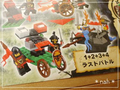 LEGOArchersTurret05.jpg