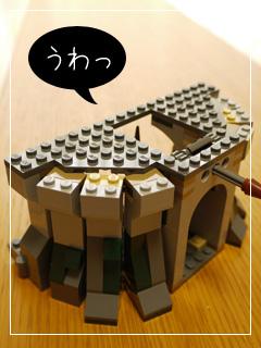 LEGOAttackOnWeathertop10.jpg