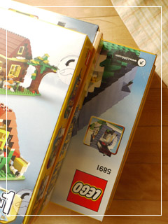 LEGOCreater02.jpg