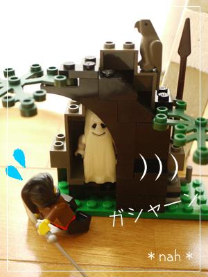 LEGOGhostWithWolfman03.jpg