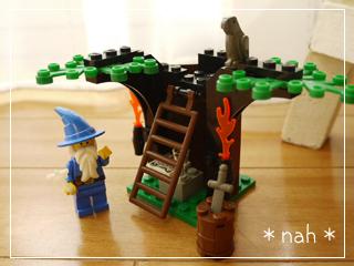 LEGOMagicShop01.jpg