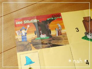 LEGOMagicShop05.jpg